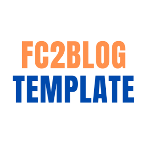 FC2 BLOG TEMPLATE